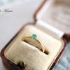 Plain Emerald Ring K14gf(#9)